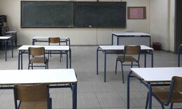 Κορονοϊός: Συναγερμός στα σχολεία της Εύβοιας - Νέα διασπορά κρουσμάτων σε μαθητές