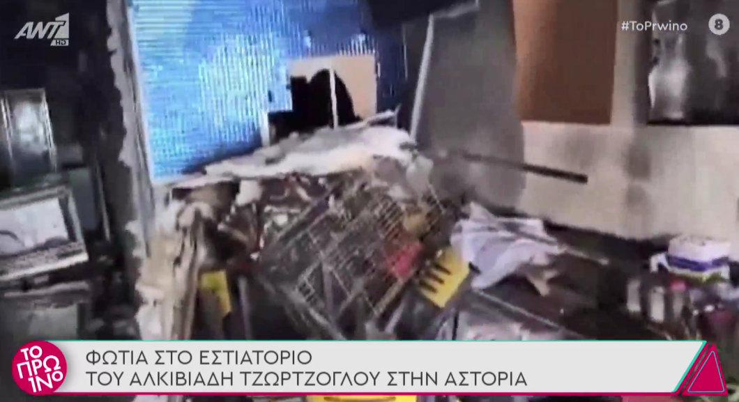 Τραγικές ώρες για τον Στράτο Τζώρτζογλου: Κάηκε ολοσχερώς το εστιατόριο του γιου του - Στις 120.000 ευρώ οι ζημιές[video]