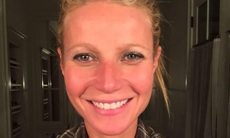 Η κόρη της Gwyneth Paltrow έγινε 17 ετών και είναι μία καλλονή