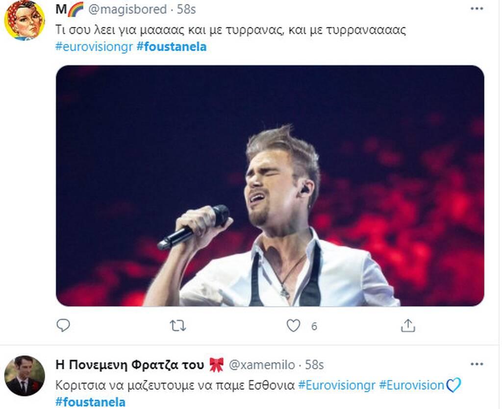 Eurovision 2021 Β' Ημιτελικός: Το Twitter πήρε φωτιά- Τρελές ατάκες!