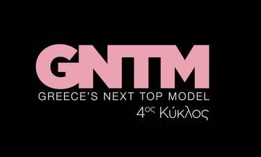 GNTM: Η επίσημη ανακοίνωση του Star για τον 4ο κύκλο και όλα όσα θέλεις να ξέρεις για τη νέα κριτή