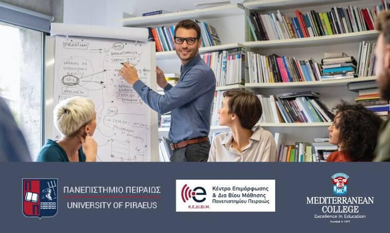 Πολυεπίπεδη συνεργασία του Mediterranean College με το ΠΑ.ΠΕΙ.