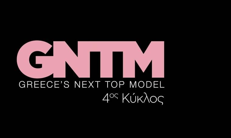 GNTM 4: Η ανακοίνωση για τον Γιώργο Καράβα και ο ρόλος «κλειδί» στο ριάλιτι!