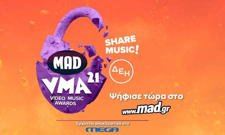 Τα Mad Video Music Awards 2021 από τη ΔΕΗ έρχονται για δεύτερη χρονιά στο Mega!