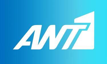 Το Μουντιάλ 2022 έρχεται αποκλειστικά στον ANT1