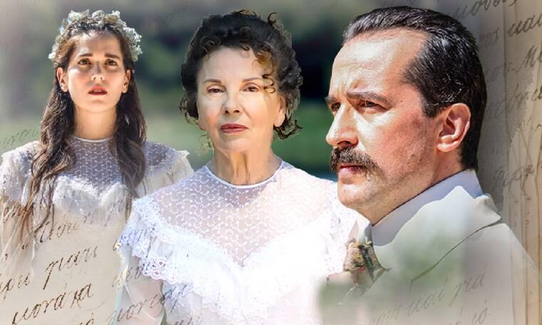 """Έναρξη της θεατρικής σεζόν με την επίσημη πρεμιέρα της """"Ιστορίας χωρίς όνομα"""""""
