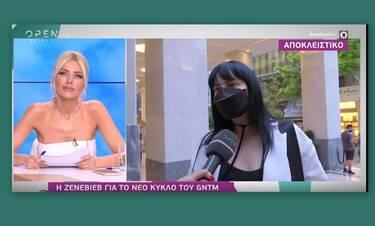 Κατερίνα Καινούργιου: Η έντονη ενόχληση με τις δηλώσεις της Ζενεβιέβ: «Μου είναι παντελώς αδιάφορο»