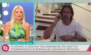 Γιάννης Σπαλιάρας: «Το Survivor έχει γίνει Power of Love με τον Σάκη και τη Μαριαλένα»