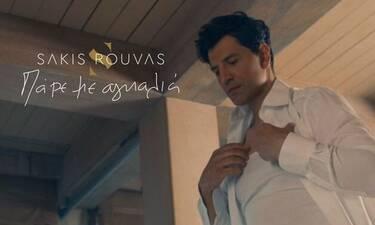 «Πάρε Με Αγκαλιά»: Νέοvideoclipαπό τον Σάκη Ρουβά