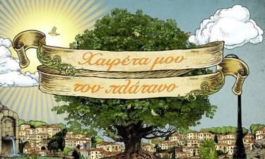 Χαιρέτα μου τον Πλάτανο: Δες ποιοι μένουν και ποιοι φεύγουν την επόμενη σεζόν