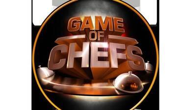 Game Of Chefs: Αυτό είναι το νέο ριάλιτι μαγειρικής του ANT1
