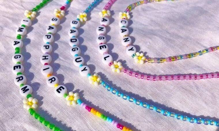 Τα πολύχρωμα κοσμήματα με χάντρες πρέπει να είναι η επόμενη αγορά σου