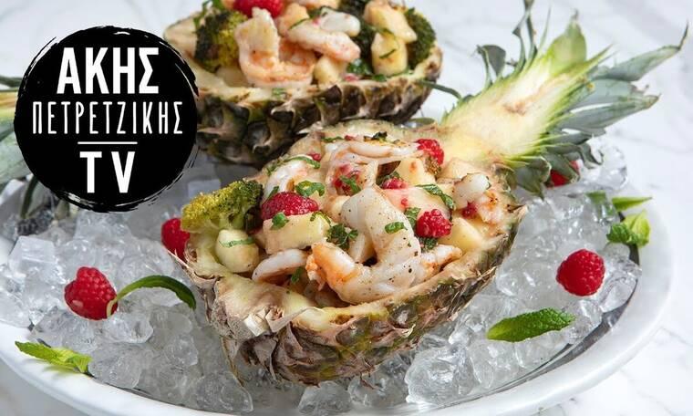 Σαλάτα με γαρίδες και ανανά από τον Άκη Πετρετζίκη