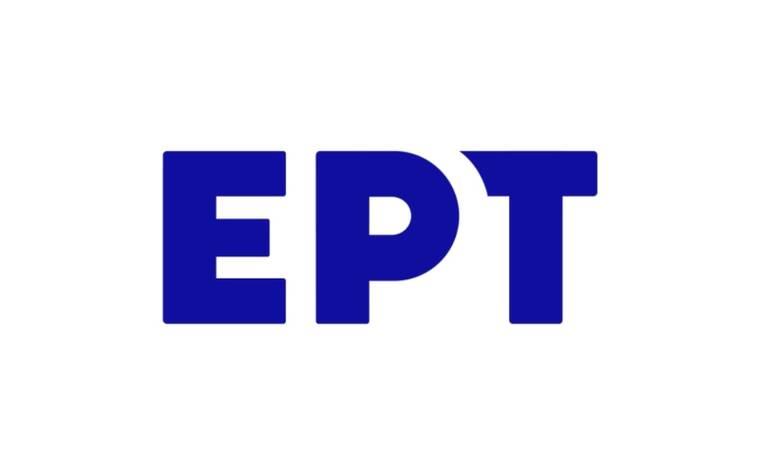 Απίστευτο κι όμως αληθινό! Ποια εκπομπή της ΕΡΤ στοιχίζει μόλις 150 ευρώ το επεισόδιο;