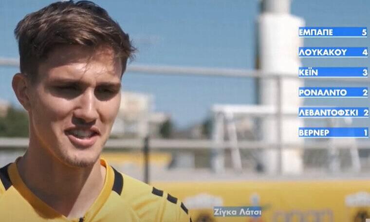 Γκολ στο Ευρωπαϊκό με τον ΟΠΑΠ – Ο πρώτος σκόρερ που ξεχώρισαν 20 παίκτες της ΑΕΚ
