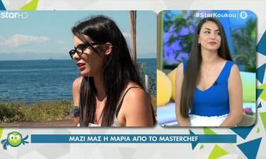 MasterChef 5: Μαρία Λαζαρίδου: «Θα προτιμούσα η Μαρίνα να μου ζητήσει συγγνώμη προσωπικά»