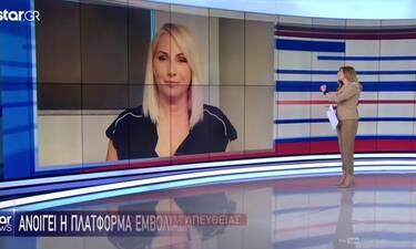 Κατερίνα Παπακωστοπούλου: Της ευχήθηκαν on air στο δελτίο του Star για τον γάμο της!