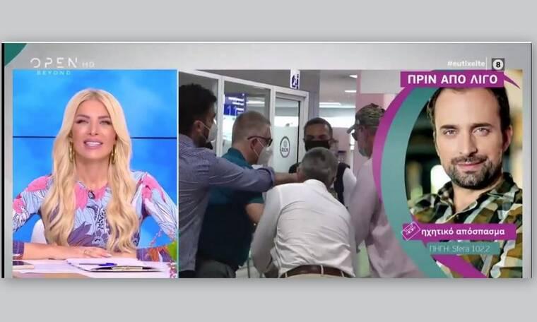 Survivor: Γιώργος Λιανός: «Μόνο ο Ανδρέας Παπανδρέου είχε γυρίσει σαν τον Ντάφυ»