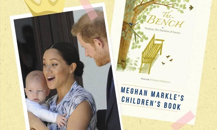 Η Lilibet-Diana κάνει ήδη καριέρα: Η μαμά της Meghan Markle της βρήκε δουλειά (photos)