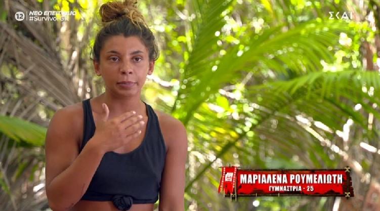 Survivor: Οι Amigos άφησαν την Ελένη μόνη της, έφυγαν για το έπαθλο και η Μαριαλένα τους «δίκασε»