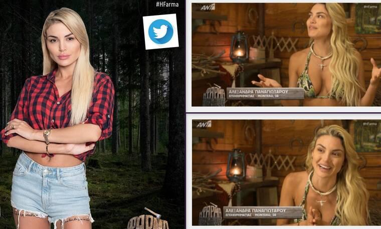 Η Φάρμα Ημιτελικός: «Η Παναγιώταρου νομίζει πως είναι στην Μύκονο»  - «Πάρτι» στο twitter