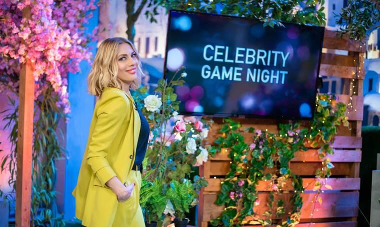 Celebrity Game Night: Αυτοί είναι οι καλεσμένοι της εκπομπής γι΄ αυτή την εβδομάδα