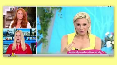 Καραβάτου: Αυτή κι αν είναι τηλεοπτική «βόμβα»-Οι φήμες αποχώρησης από το Star και ο ρόλος του Mega