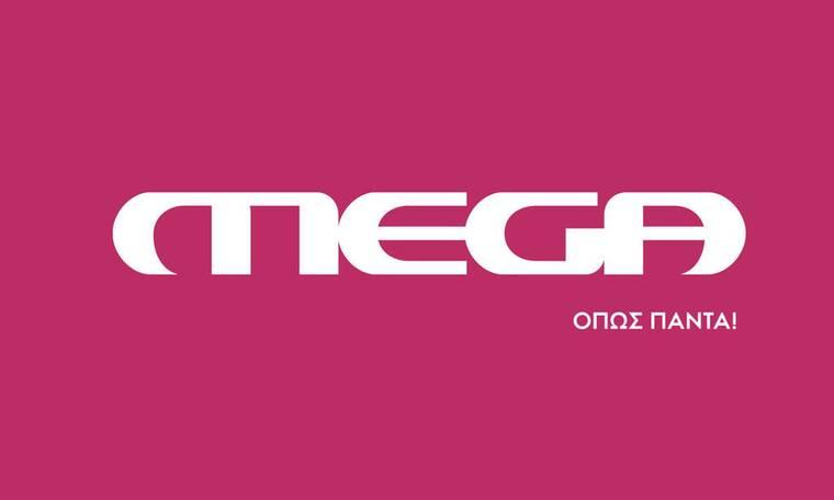 Tha Chase: Αυτό είναι το νέο τηλεπαιχνίδι του MEGA - Το ήθελαν διακαώς στον ΣΚΑΙ