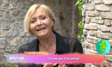 Νέλλη Γκίνη: Ο ράπερ γιος της, οι δύο αποτυχημένοι γάμοι και η τελευταία ταινία του Κωνσταντάρα
