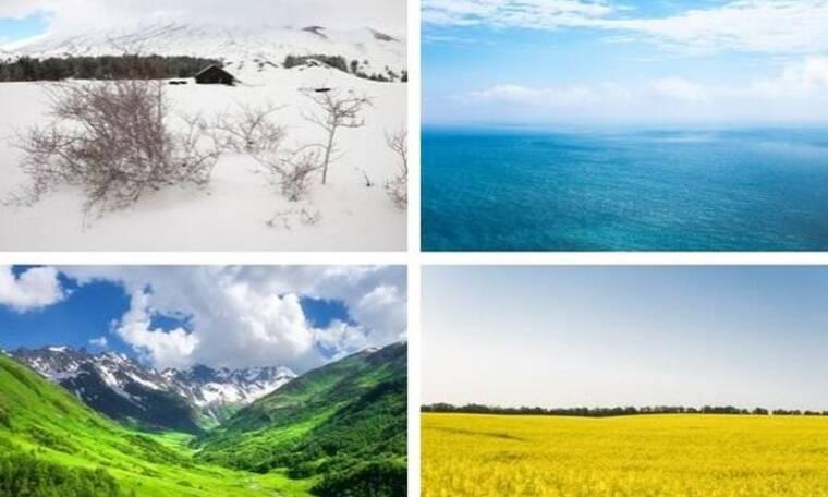 Ποιο είναι το έμφυτο ταλέντο σου; Το τοπίο που θα διαλέξεις το φανερώνει!