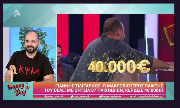 Deal: Απίστευτο! Μετά από 87 επεισόδια κέρδισε 40.000ευρώ και «τρελάθηκε»