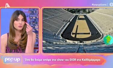 Dior Celebrates Greece: Όσα θα δούμε στο show-υπερθέαμα!Αυτή είναι η μόνη Ελληνίδα που θα συμμετέχει