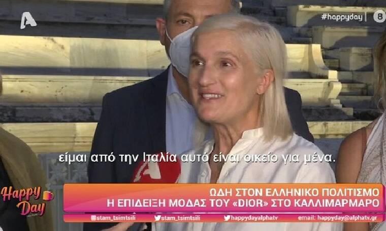 Μaria Grazia Chiuri: Οι πρώτες δηλώσεις της μετά την επίδειξη Dior στο Καλλιμάρμαρο!