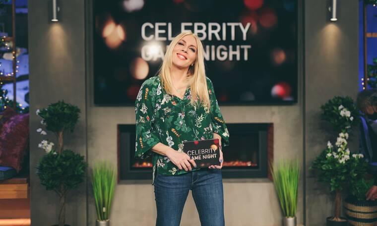 Celebrity Game Night: Δείτε τους καλεσμένους - έκπληξη της Σμαράγδας Καρύδη