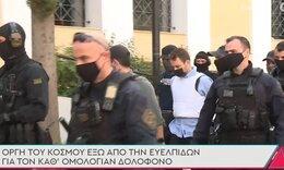 Γλυκά Νερά: Οργισμένο πλήθος έξω από την Ευελπίδων αποδοκίμασε τον πιλότο: «Να σαπίσεις στη φυλακή»