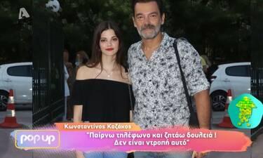 Κωνσταντίνος Καζάκος: «Δεν βλέπω καθόλου στην κόρη μου τη μαμά μου»