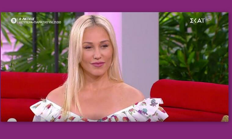 Love It: Ξέσπασε η Πηνελόπη Αναστασοπούλου: «Δε περνάω καλά, είμαι σε οριακή κατάσταση»