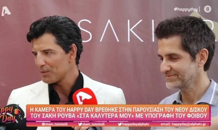 Σάκης Ρουβάς: «Είμαι πιο ώριμος από ποτέ. Η ζωή παίρνει πλέον άλλες διαστάσεις για εμένα»