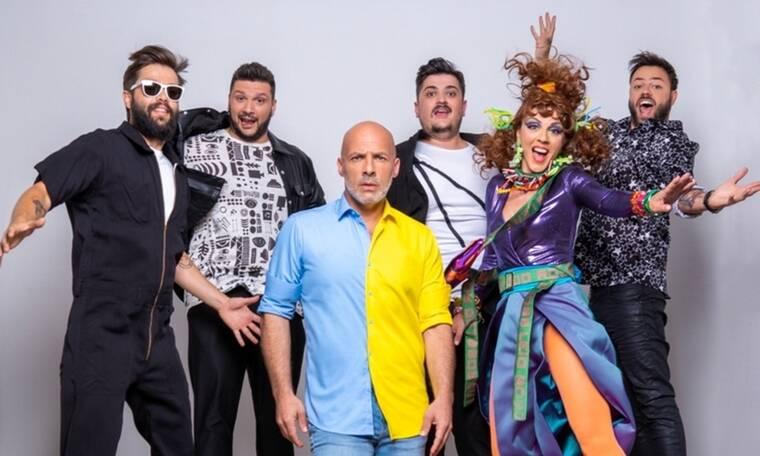 Καλό Μεσημεράκι: Ο Νίκος Μουτσινάς ρίχνει αυλαία με ένα ξέφρενο πάρτι