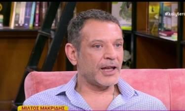 Μίλτος Μακρίδης: Ο άγνωστος ρόλος του στο Master Chef που δεν γνωρίζαμε έως σήμερα!