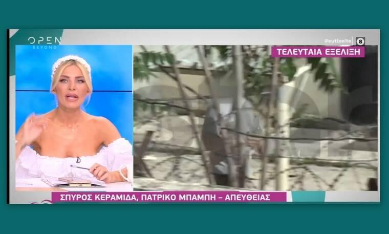 Καινούργιου: Έξαλλη on air:«Δεν με ενδιαφέρουν τα νούμερα τηλεθέασης, θα σεβαστούμε αυτή τη στιγμή»