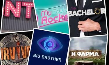 Τηλεοπτική σεζόν 2021-2022: Έρχεται η χρονιά των ριάλιτι!