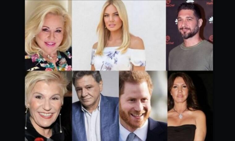 7 αλήθειες διάσημων Ελλήνων Celebrities που έχουν δηλώσει στο παρελθόν!