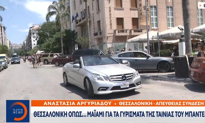 Antonio Banderas: Η πρώτη ανάρτησή του για τα γυρίσματα στη Θεσσαλονίκη!