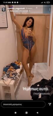 Κατερίνα Παπουτσάκη: Έτσι είναι το κορμί της στα 42 της και μετά από δύο γέννες - Φώτο με μαγιό