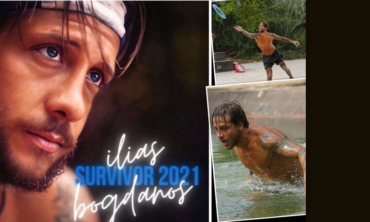 Survivor τελικός: Τα ups και τα downs του Μπόγδανου στην πορεία του μέχρι εδώ! Θα είναι ο νικητής;