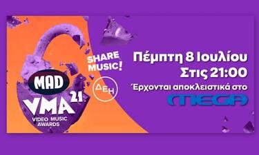 Τα «Μad Video Music Awards 2021»  έρχονται για δεύτερη χρονιά  στο Mega