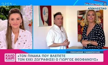 Γιαννόπουλος: Η πιο δύσκολη στιγμή όταν έπρεπε να πει στη μητέρα του για την απώλεια του αδελφού του