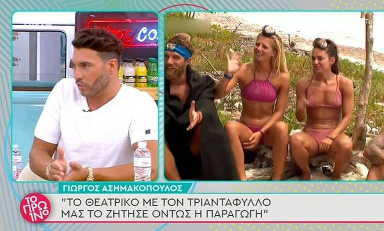 Survivor: Κόρομι και Ασημακόπουλος «καίνε» την παραγωγή - Αυτά τα σκηνικά ήταν στημένα