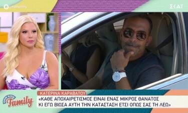 Κωνσταντινίδης: «Ήταν μία δύσκολη χρονιά... Θα ήθελα να ξαναδουλέψω με την Κατερίνα Καραβάτου»